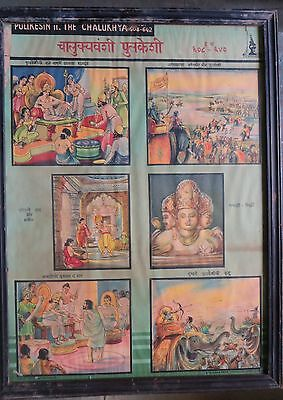 Antique Litho Art Print Polikesin Iithe Chalukhya Dynasty 608-642 Wooden Framed