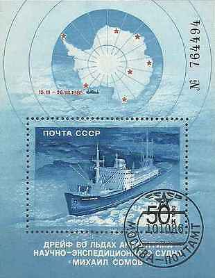 Timbre Bateaux URSS Russie BF188 o lot 17115