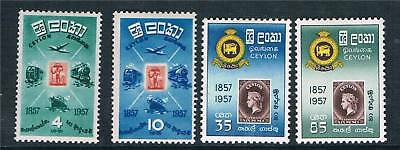 Ceylon 1957 Cent.of First Stamp SG 442/5 MNH