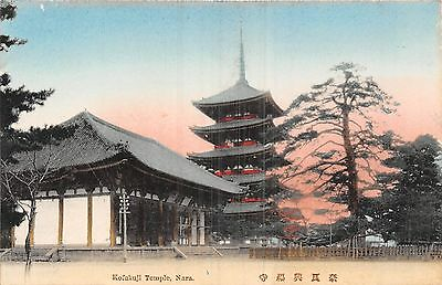 POSTCARD    JAPAN    NARA   Kofukujl  Temple