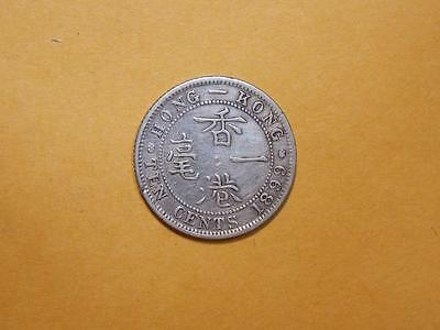 Hong Kong Coin QV 1899 10 Cents Extremely Fine (514)