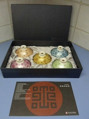 Fine Set of 5 Gift-Boxed Manchu Singing Cup Dipping Bowls from National Museum