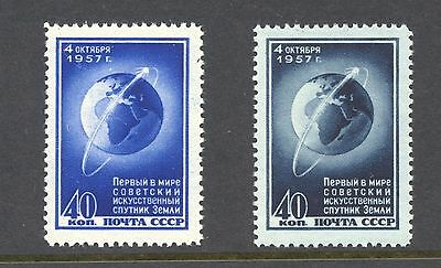 Russia 1957 SG 2147-8 Space First Satellite   MNH