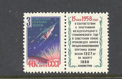 Russia 1958 SG 2222 Space Third Satellite   MNH