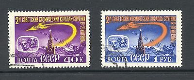 Russia 1960 SG 2485-6 Space 2nd Cosmic Rocket CTO