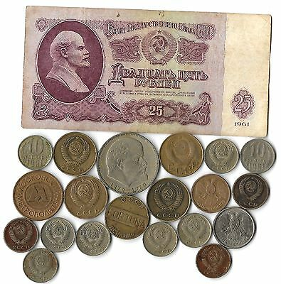 Russian COLD WAR MONEY Rare Very Old LENIN Coin Note Collectible Collection Lot