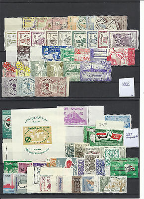 Syria @ Beautifull   Mnh  Collection 1958 -1968 @ Wv1565