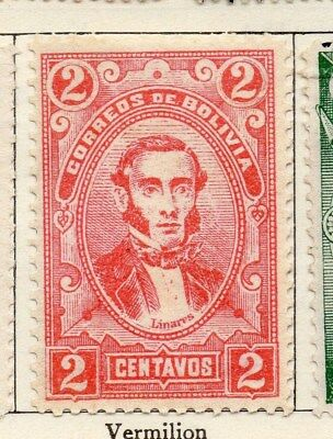 Bolivia 1897 Early Issue Fine Mint Hinged 2c. 113738