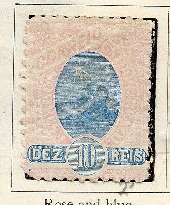 Brazil 1894 Early Issue Fine Mint Hinged 10r. 113212