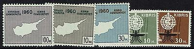 Cyprus 5 Older Stamps, Mint Lightly Hinged -  Lot 112916
