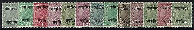 Gwalior 13 KGV Officials, Mint Hinged, most Lightly Hinged -  Lot 112916