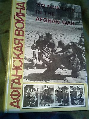 "AFGHAN WAR - ""202 moments in the war"" BOOK in Rus/Eng 2003 New Mint condition"