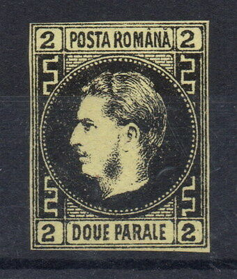 Stamps Romania 1867 2p black/yellow unused.
