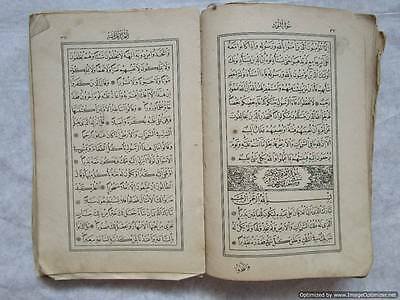 Turkey Ottoman Empire, major part of old Quran 18th century, 252 pages - rare!