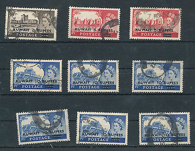 KUWAIT QE Castles High Values Used To 10R(9 Items) S6646