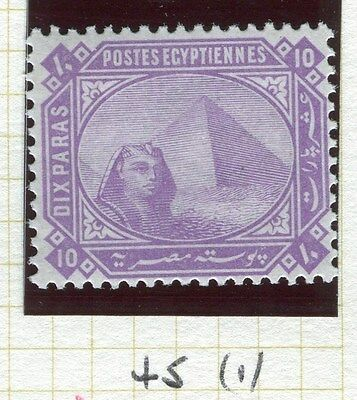 EGYPT;   1879-82 early Pyramid Sphinx issue fine Mint hinged 10pa. value,