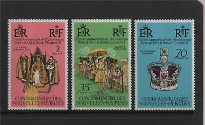 New Hebrides (French) 1977 Silver Jubilee SG F231/3 MNH