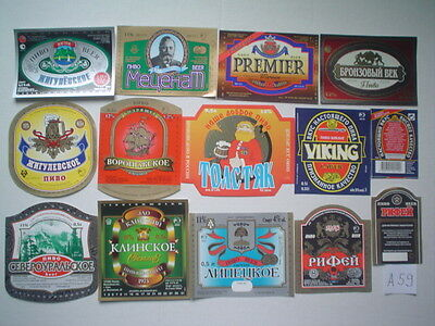 61 BEER labels Russia (A59)