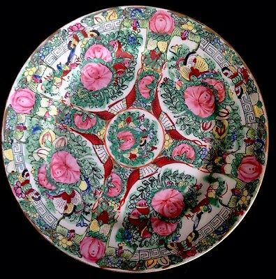 Antique Signed 19Th Century Chinese Porcelain Famille Rose Medallion Plate 10''