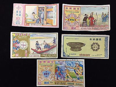 Japanese Coupons