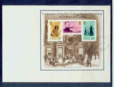UK/1981  the dodgson family s/s fdc /MNH.good condition