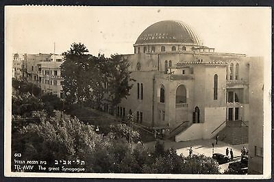 ISRAEL = TEL AVIV - The Great Synagogue. RP. Mailed 1950 to CANTON, OHIO, USA