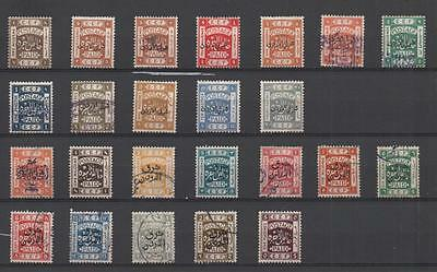 Jordan Collection From 1920- On 11 Pages Cat £300+
