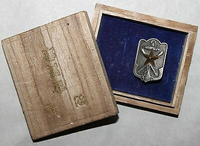 Japanese Imperial Reservist Member Badge w/ Box - Japan Army Navy Medal WWII