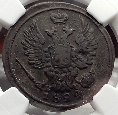 1824 Alexander I the Blessed UNPUBLISHED Antique Russian Kopek Coin - NGC i58187