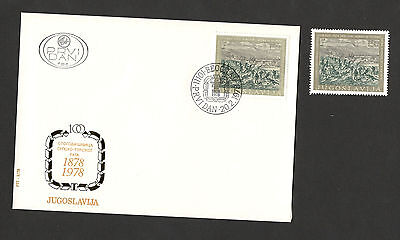 YUGOSLAVIA-FDC-ERROR-WITHOUT GOLD COLOR-100th anni. of the Serbian-Turkish-1978.