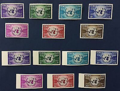 Yemen 1961 Y. 89/95 Set Mnh** Perf. And Imperf. With Margin Sx Rare