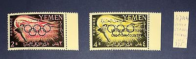 Yemen 1962 Y. 138/39  Mnh** With Color Optd Inverted Very Rare Splendid