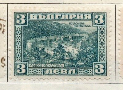 Bulgaria 1922 Early Issue Fine Mint Hinged 3l. 113817