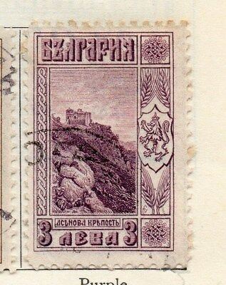 Bulgaria 1921 Early Issue Fine Used 3l. 113846