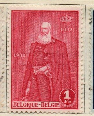 Belgium 1930 Early Issue Fine Mint Hinged 1F. 114392