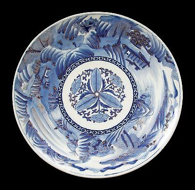 Vintage Blue & White Charger - Hand Painted & Gilded - Japan - Mid 20th Century