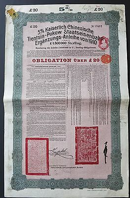 Imperial Chinese Government Loan Certificate 20 Pounds 1908 Tientsin-Pukow RR