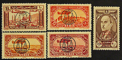 Timbre SYRIE / SYRIA Stamp - Yvert & Tellier Aériens n°107 à 111 n* (COL7)