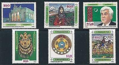 1992 Turkmenistan #2 - #7 MINT NEVER HINGED