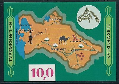 1992 Turkmenistan #9 MINT NEVER HINGED, CAT VALUE $7.50