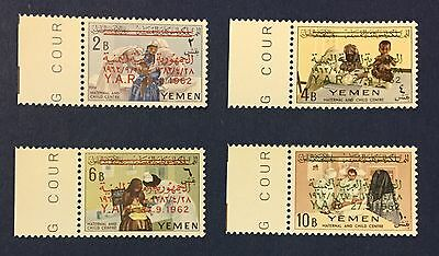 YEMEN REPUBBLICA ARABA 1963 n. 36/39 SET MNH** WITH MARGIN DX SPLENDID