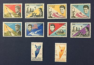 YEMEN REPUBBLICA ARABA 1965 n. 117/22+48/49 SET + 109/10 MNH** SPLENDID