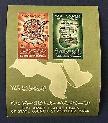 Yemen Repubblica Araba 1964  Sheet Arab League Heads Mnh** Splendid