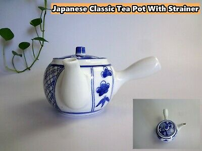 NEW Japanese Classic Style Handmade Porcelain Tea Pot with Strainer (B124)