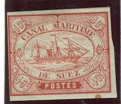 EGYPT;   1868 classic Suez Canal Steamer Type issue 40c. Unused item