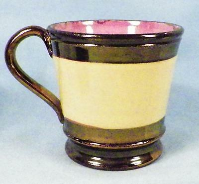 Antique Copper Luster Childs Mug Yellow Band Pink Luster Adorable