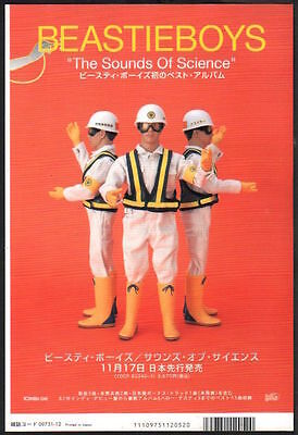 1999 Beastie Boys The Sounds of Science JAPAN album promo mini poster ad b12r