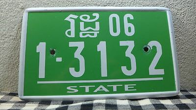 Hard 2 find: STATE Nummernschild Kambodscha,Gouvernment Number Plate Cambodia 77