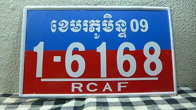 RCAF Militär Nummernschild Kambodscha, Number Plate Cambodia for soldiers -76-
