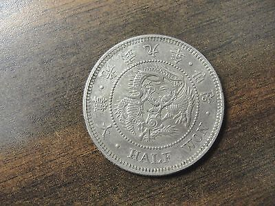 1905 Korea Half Won Rare Silver Coin * Higher Grade *